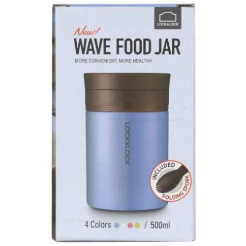 Termoska WAVE 500ml na jedlo a nápoje 3ae87e9560d